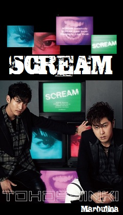 240-420-homin1-scream1b.jpg