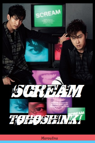 320-480-homin1-scream1.jpg