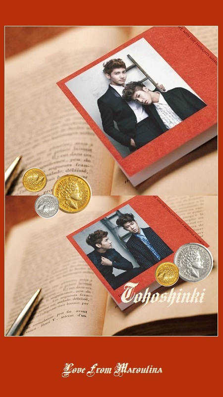 and-homin1-ceci6.jpg