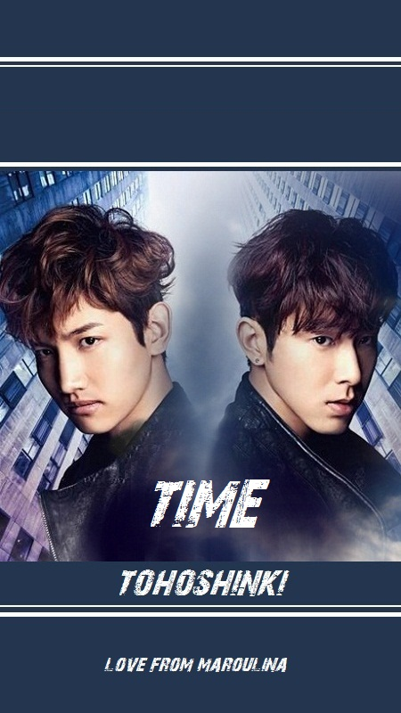 and-homin1-time1b-2a.jpg