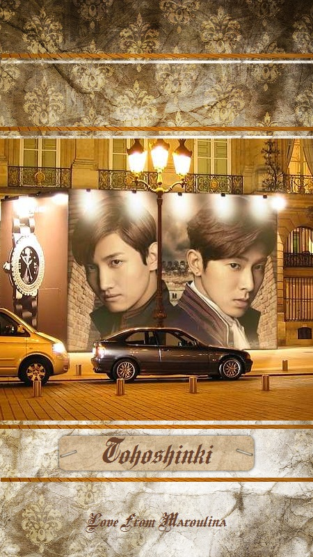 and-homin1-time2.jpg