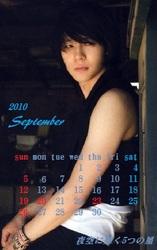 2010-9-y28.jpg