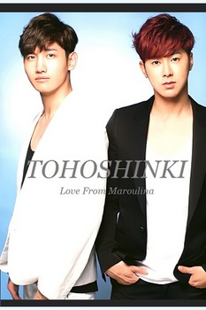 320-480-homin1-what's-in3.jpg
