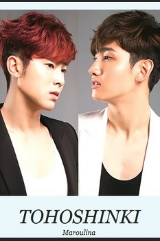 320-480-homin1-what's-in4.jpg
