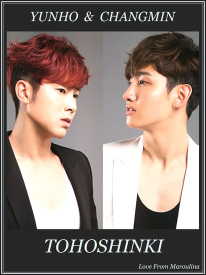 675-900-homin1-what's-in4.jpg