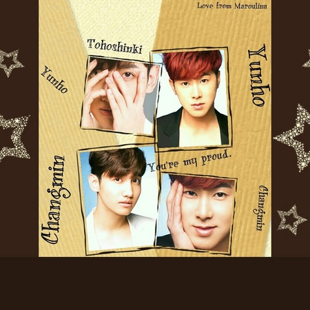 800-800-homin1-what's-in1a.jpg