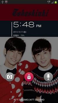 Screenshot_2013-10-11-17-48-11.jpg