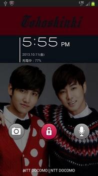 Screenshot_2013-10-11-17-55-10.jpg