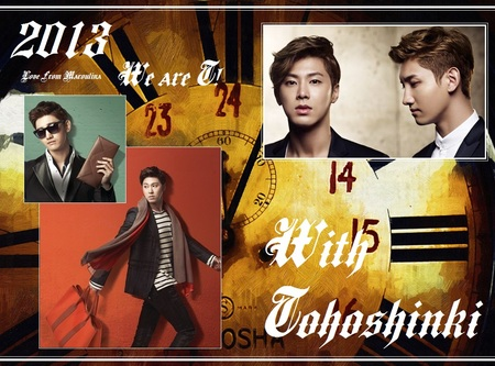 TVXQ-2013-1.jpg