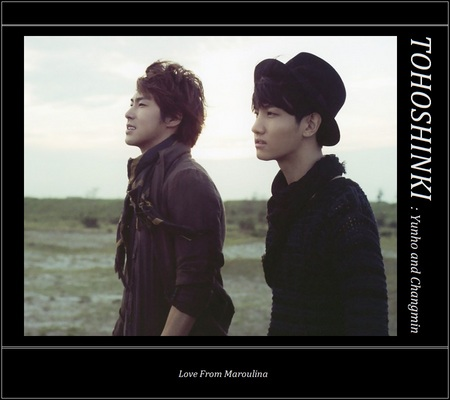 and-homin1-2013ca2.jpg