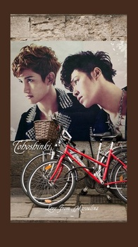 gn2-homin1-catchme-if4.jpg