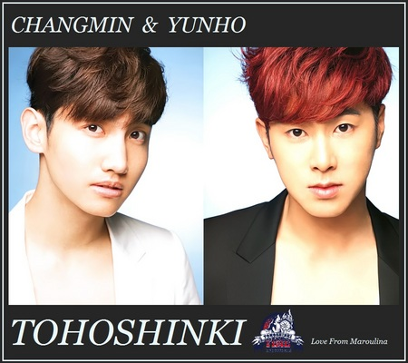 pc-homin1-what's-in3.jpg