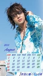 y2-2010-8.jpg