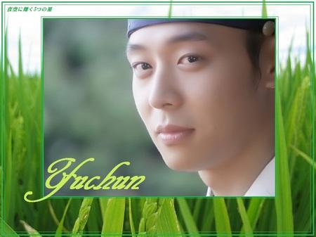 yuchunkabe-green.jpg
