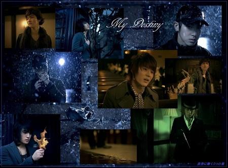 my-destiny-kabe1.jpg