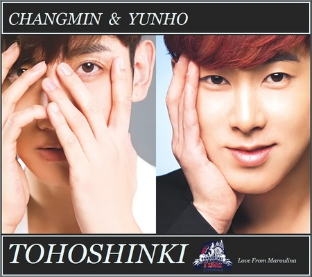 pc-homin1-what's-in6.jpg